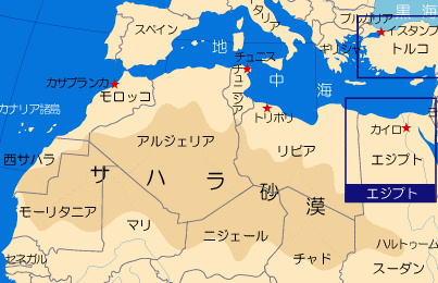 「サハラ砂漠 大きさ」の画像検索結果